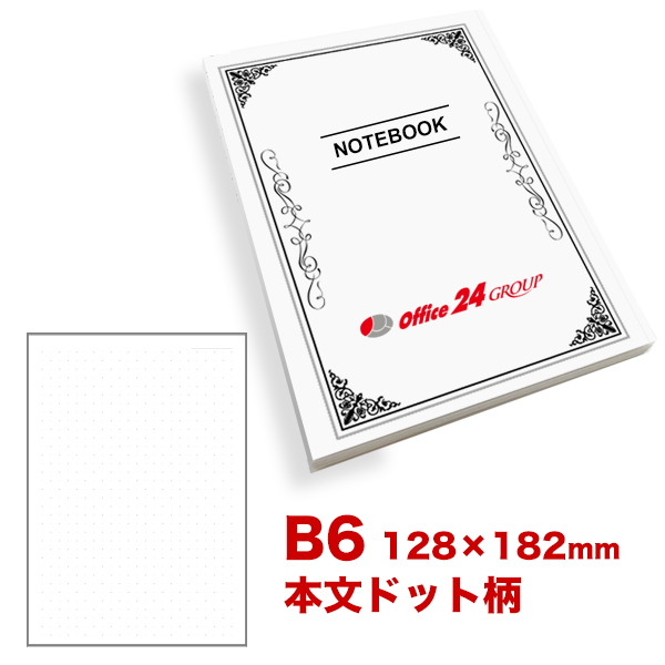 B6オリジナルドット柄ノート